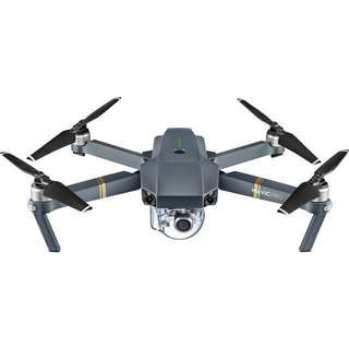 CHEAPEST Rental: DJI Mavic Pro Drone