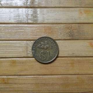 RM1 duit syiling lama (1992)