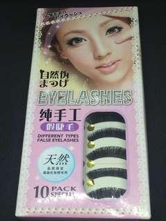 Bulumata eyelashes import bukumatapalsu lentik kecantikan mata