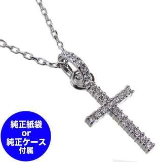 Give away free jewellery box...