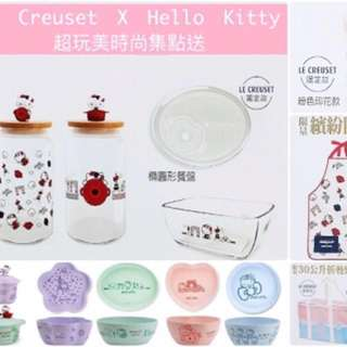 Hello Kitty X Le Creuset
