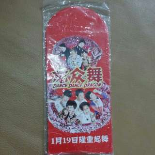 Red Packet by Cathay