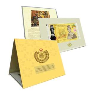 (UNC with Folder) Brunei Sultan Golden Jubilee Accession to Throne Single BND50 Circulation Banknote