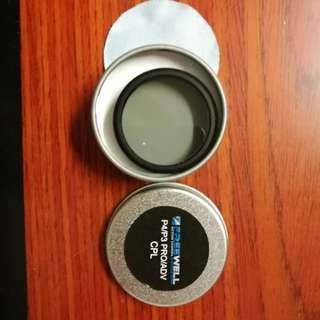 DJI phantom 4 polarising lens filter