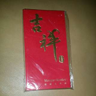 Red Packet bt Morgan Stanley
