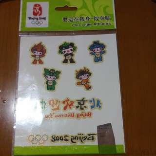 (包郵)Beijing 2008 奥運福娃紋身貼