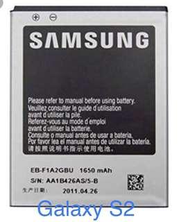 Samsung Galaxy S2 Battery Class A