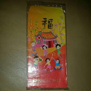 Red Packet by Sakae Sushi