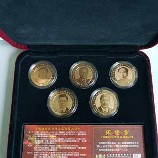 5 Great China Leaders 99.9% Pure Gold-Coated Coins Series