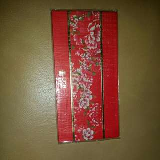 Red Packet by UOB