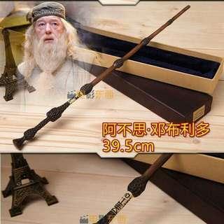 Dumbledore's Wand