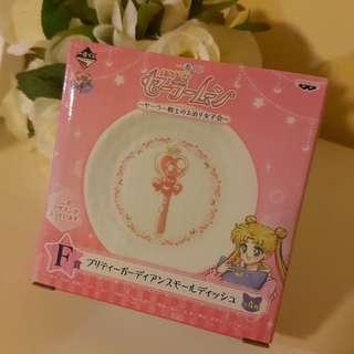 Sailor Moon, Ichiban kuji, plate