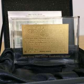1884 HSBC five dollar bank note