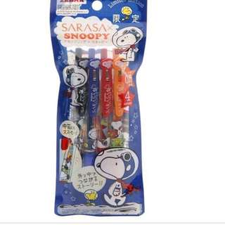 RARE SARASA SNOOPY 4 PENS SET NEW BRAND NEW UNUSED
