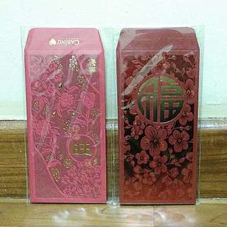 BN Red Packet