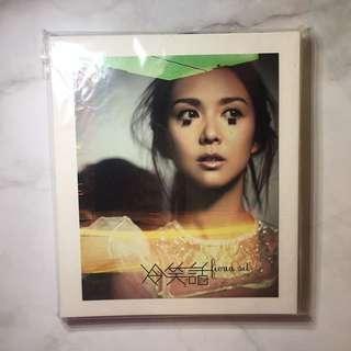 Fiona Sit 薜凱琪 《冷笑話》CD 專輯連攝影集
