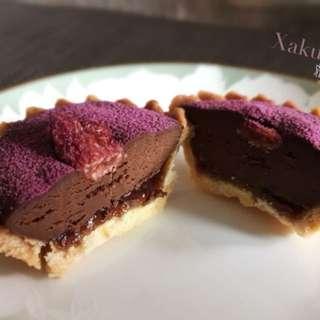 頂級生巧克力塔 巧克力派 巧克力餅乾 禮盒 伴手禮 Xaku 覆盆子子優派禮盒