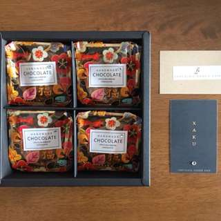 四盒免運下標區 Xaku 紅酒藍莓 招牌 獨家 生巧克力