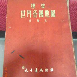 CHINA ANTIQUE BOOKS