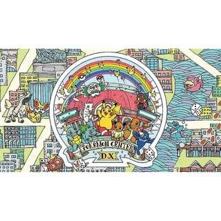 Pokemon Center TOKYO DX Exclusive Pikachu  Sugar Seal Sticker (Pre-Order)
