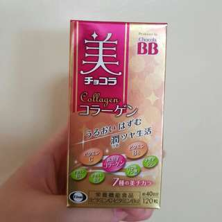 Chocola BB Collagen