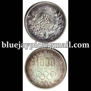 Japan 1964 1000 Yen Sterling Silver Coin Olympics & Mount Fuji--00090