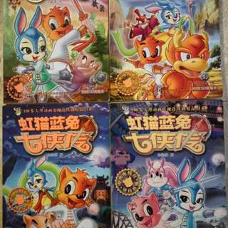 * Postage Included * Chinese Books 红猫蓝兔