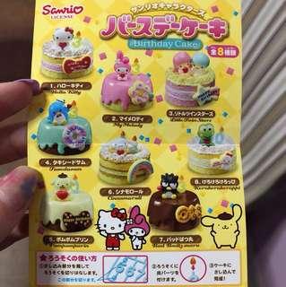 Sanrio Characters miniature birthday cake