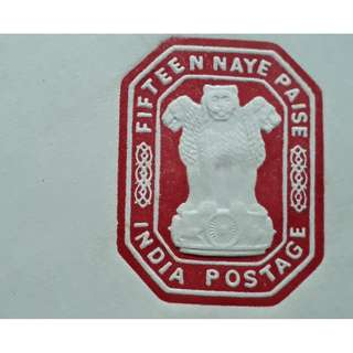10 COVERS LOT - 15np Fifteen Naye Paise, PSE, Envelope, Postal Stationery, India Unused,