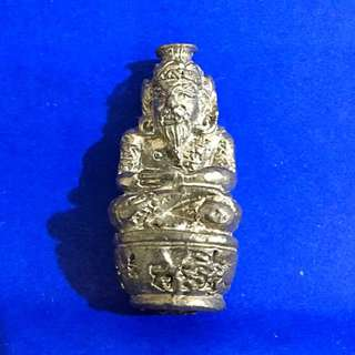 ⭐️Phra Lersi Amulet Be 2551 by Lp Dum