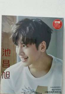Ji Chang Wook Photocard Set