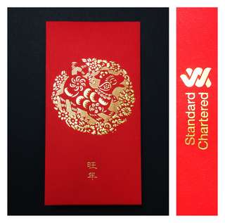 Embossed Red Packets (Set of 10)
