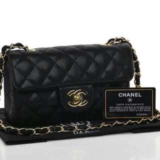 Chanel Rectangular Mini Flap