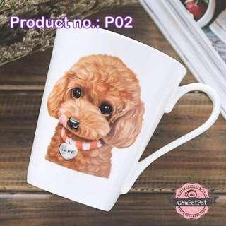 【預訂】Poodle 貴婦狗狗 瓷水杯