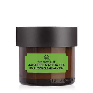 The body shop japanese matcha tea mask