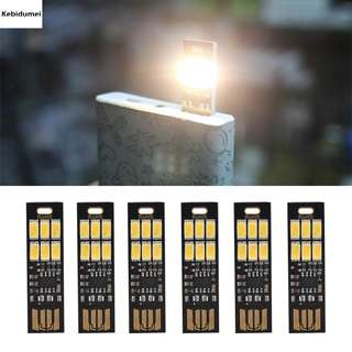 5pcs Creative Pocket Lamp Bulb 6 Led Keychain Mini LED Night Light Portable USB Touch Dimmer Light Power Bank Computer Laptop