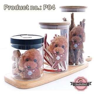 【預訂】Poodle 貴婦狗狗密封零食玻璃罐 (500ml/700ml/1000ml)