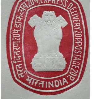 20p TWENTY Paise, EXPRESS DELIVERY, Envelope, Postal Stationery, India Unused,