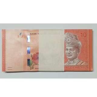(BW) RM 10 EG8644101-200 UNC 1 STACK / 100 PCS MUHAMMAD IBRAHIM PAPER NOTES