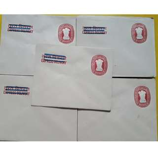 10 COVERS LOT - 20p SURCHARGED 25 PAISE - , EXPRESS DELIVERY, Envelope, Postal Stationery, India Unused,