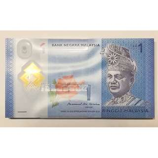 (BW) KB3026201-300 First Prefix RM1 Mohd Ibrahim UNC 1 Stack / 100 pcs (With RADAR Number)
