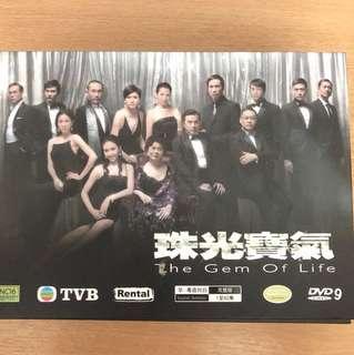 Hong Kong drama (the gem of life)