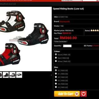 Racing boots (half cut)