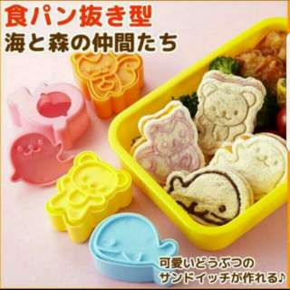 Animal Bread Mould Set