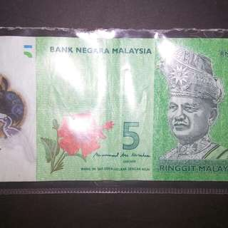 Banknote RM 5