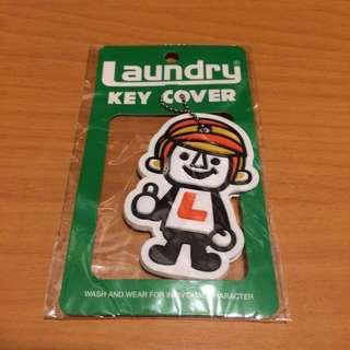 [包郵] key cover key chain key ring