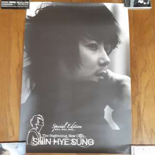 Shin HyeSung The Beginning, New Days (Special Edition) poster