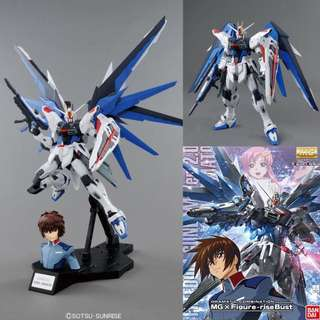 "Dramatic Combination MG 1/100 Freedom Gundam Ver.2.0 & Kira Yamato Plastic Model ""Mobile Suit Gundam SEED"""