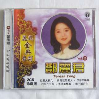 Teresa Teng 鄧丽君 2010 The Life Records Hong Kong 2 Chinese CD LFCD8060