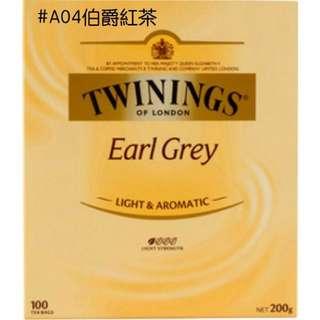 🚚 twinings唐寧茶